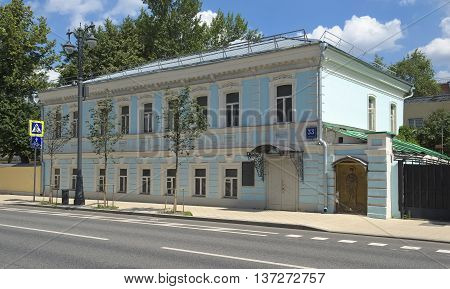MOSCOW, RUSSIA - JUNE 23, 2016: Building of the Moscow masterful sculptor V.M. Klykova Bolshaya Ordynka 33 Building 2 landmark