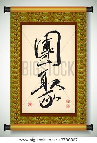 Ano novo chinês caligrafia - reunião