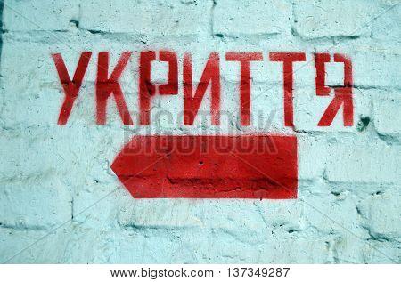 SHELTER on the Ukrainian language.Civil War in Ukraine