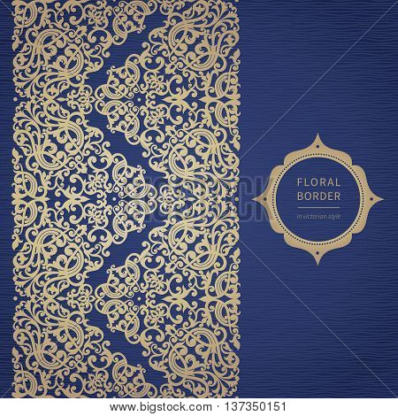 Vector seamless border in Victorian style on blue. Element for design.