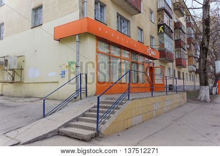 Nizhny Novgorod Russia. - April 14.2016. Shop POINT on the street Dolzhanskaya 9