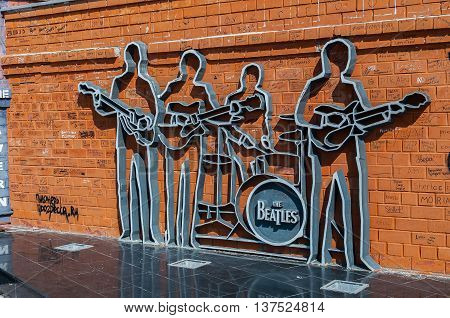 YEKATERINBURG RUSSIA - AUGUST 24 2013. Monument to The Beatles established May 23 2009 - closeup view. It is the first monument dedicated to the famous musical band in Russia