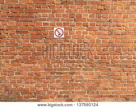 Brickwork in the capital of Russia, Moscow