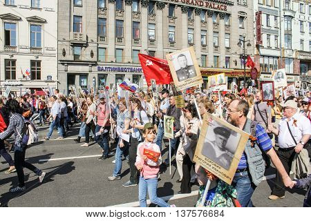 St. Petersburg, Russia - 9 May, People in the column with the portraits and flags, 9 May, 2016. Memory Action