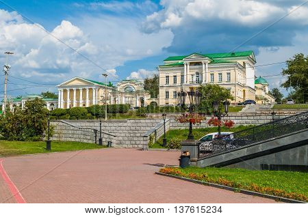 YEKATERINBURG RUSSIA-AUGUST 17 2013. View of architecture landmark - manor of Rastorguev - Kharitonov. It is one of the most valuable architecture ensembles in Yekaterinburg. Architecture landscape