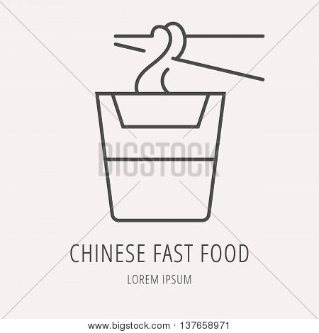 logo or label meal. Line style logotype template with chinese junk food. Easy to use business template. Vector abstract logo or emblem.
