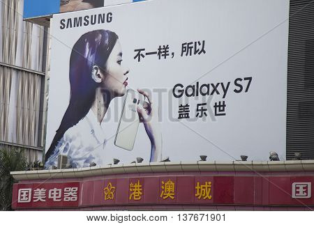 Shenzhen, China - Jun 13, 2016: Outdoor large scale advertising board of Samsung Galaxy S7 smartphone on a building in a shopping center. It's the flagship product of Samsung in 2016.