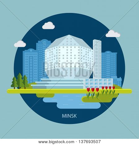 National Library. Minsk city, Belarus. Travel background. Flat design stylized building. Colored Vector illustration. Template for postcard, web, banner, print or internet