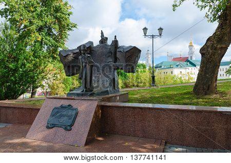 VITEBSK BELARUS - SEPTEMBER 4 2015: Monument to Alexander Pushkin Vitebsk Belarus