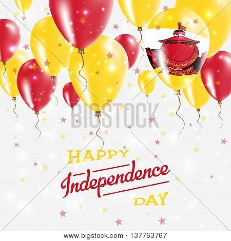 Brunei Darussalam Vector Patriotic Poster. Independence Day Placard With Bright Colorful Balloons Of