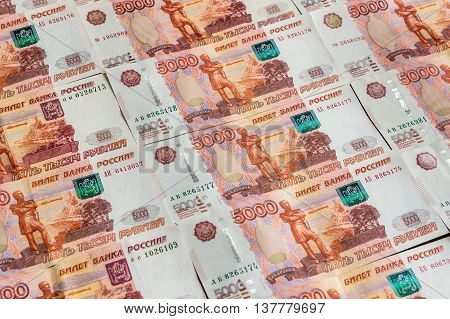 Russian Currency Banknotes, Five Thousand Rubles