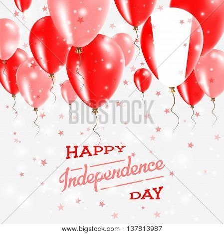 Peru Vector Patriotic Poster. Independence Day Placard With Bright Colorful Balloons Of Country Nati