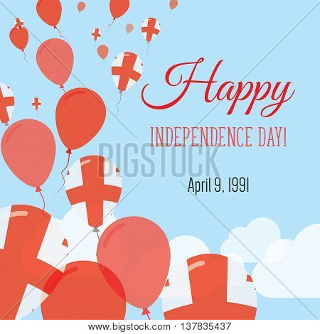 Independence Day Flat Greeting Card. Georgia Independence Day. Georgian Flag Balloons Patriotic Post