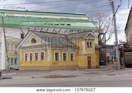 Nizhny Novgorod Russia. - April 22.2016. Residential stone one-storey house on the street Ilyinskaya 42