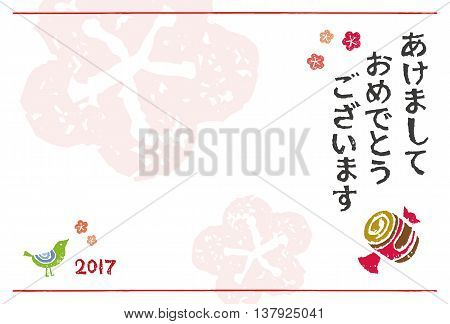 New Year card 2017 with a gavel and a bird