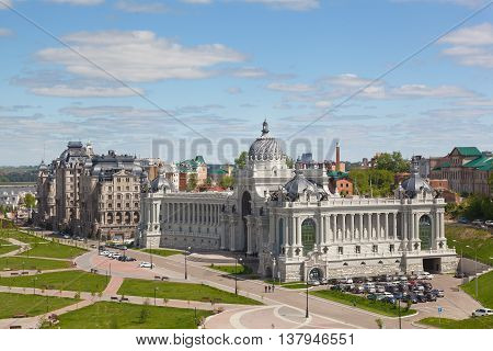 Palace of Farmers in Kazan - Building of the Ministry of agriculture and food Republic of Tatarstan Russia