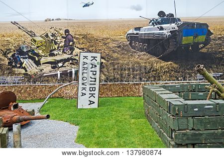 Dnepropetrovsk Ukraine - May 19 2016: Open air museum dedicated to war in the Donbass. Positions of the Ukrainian armed forces on the edge of a wheat field