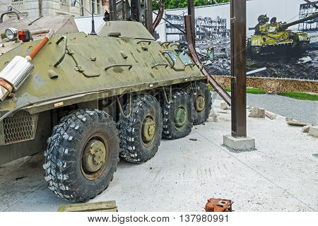 Dnepropetrovsk Ukraine - May 19 2016: Open air museum dedicated to war in the Donbass. Survivor armored troop-carrier of the Donetsk airport