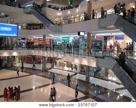 South City Mall, Kolkata