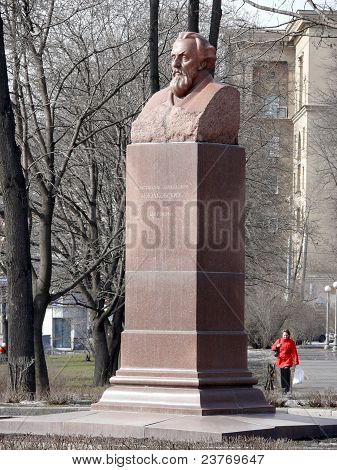 Monument Of Konstantin Tsiolkovsky In Moscow, Russia