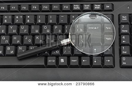 Magnifying glass, concept