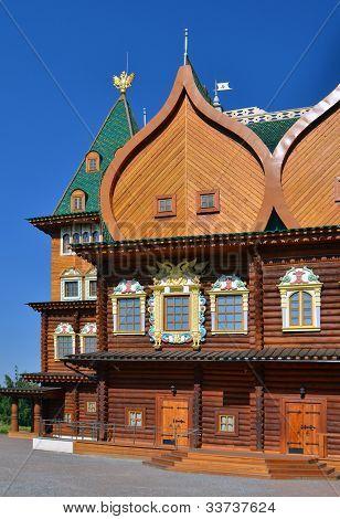 Wooden Palace Of Tzar In Kolomenskoe, Russia