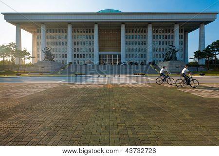 Front Korean National Assembly Building Policemen