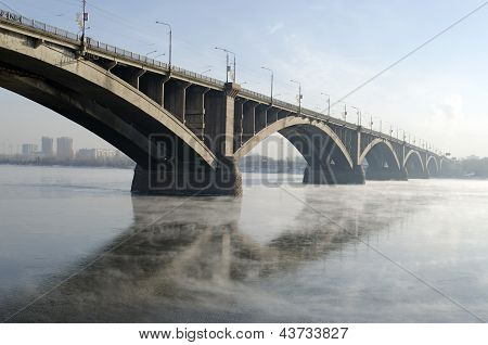 Bridge Communal over the Yenisei river in Krasnoyarsk