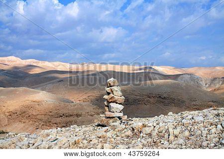 Judaic Desert
