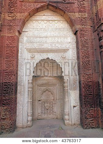 Tomb Of Iltutmish, Qtub Minar (Delhi)