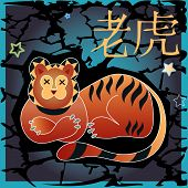 pic of chinese zodiac  - stylish clip - JPG