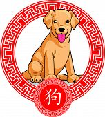 image of chinese zodiac animals  - A vector image of a chinese zodiac animal, dog, inside a chinese-style circlular ornament. Drawn in cartoon style, this vector is very good for design that needs animal or chinese zodiac element in cute, funny, colorful and cheerful style.
