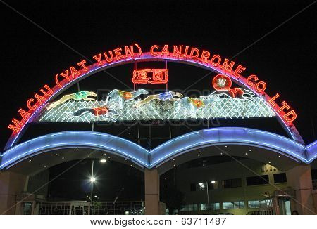 Illuminated signboard at the entrance to Macau Canidrome