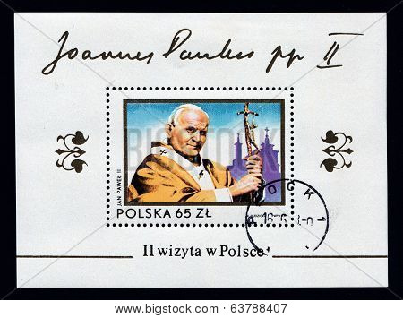 POLAND,  circa 1979: postage stamp printed in Poland showing an image of John Paul II, circa 1979