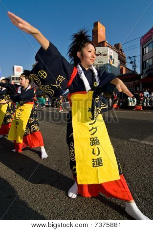 Japanese Ohara Festival Dancers