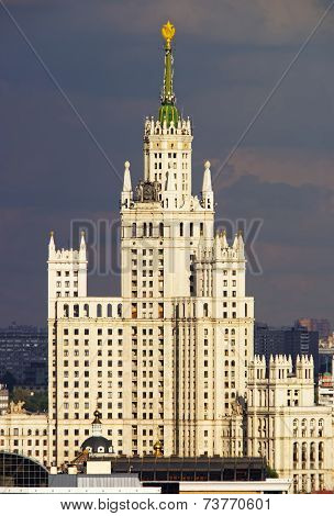 Highrise Tower In The Moscow City Center With Stormy Skies