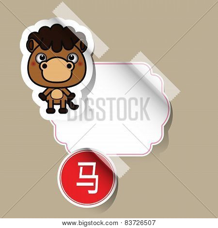 Chinese Zodiac Sign horse sticker