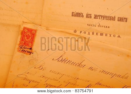 Russia -1891 Year: Mark With The Arms On The Document This Year Shows An Image Of A Red Mark On The