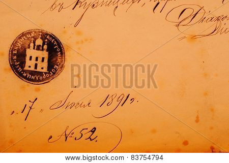 Russia 1891: Stamp Shows Image Of A Signature Print On Old Paper With The Date Signature