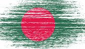 stock photo of bangladesh  - Flag of Bangladesh with old texture - JPG