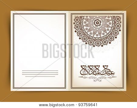 Muslim community festival celebration greeting card design decorated with floral pattern and Arabic Islamic calligraphy of text Eid Mubarak.