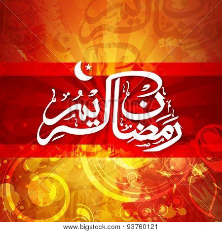 Arabic Islamic calligraphy of text Ramadan Kareem on shiny floral design decorated background for holy month of Muslim community, Ramadan Kareem celebration.