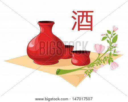 Bottle of sake two small cups of sake. Flowering branch. Vector illustration. Translation hieroglyph: sake.