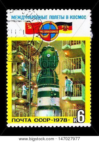 Ussr - Circa 1978