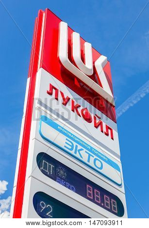 NOVGOROD RUSSIA - JULY 1 2016: Gas station price sign indicated the price of the fuel on the gas station Lukoil. Lukoil is one of the largest russian oil companies