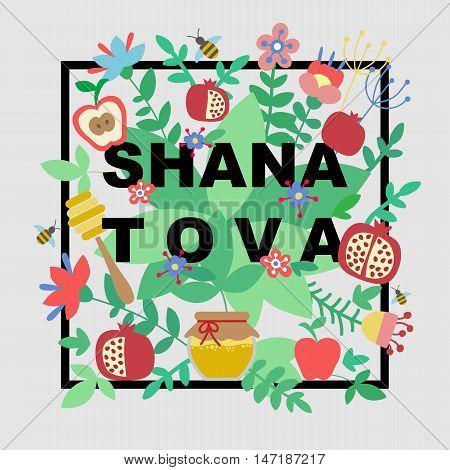 Shana Tova-02.eps