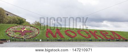 Moscow Russia -September 042016: Flower Clock in Victory Square