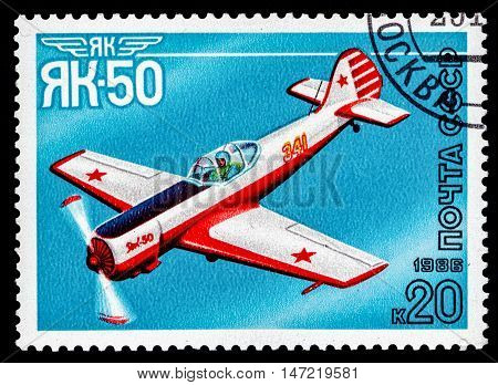 USSR - CIRCA 1986: A stamp printed in the USSR show airplane Yak-50 series