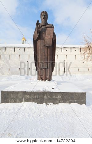 St. Sergius Of Radonezh - Monument