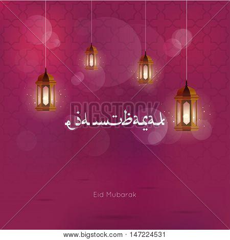 Beautiful Islamic design. Eid Mubarak shiny greeting card template with arabic pattern.